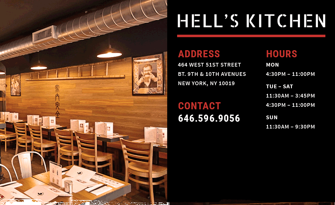 Hell S Kitchen Location New York